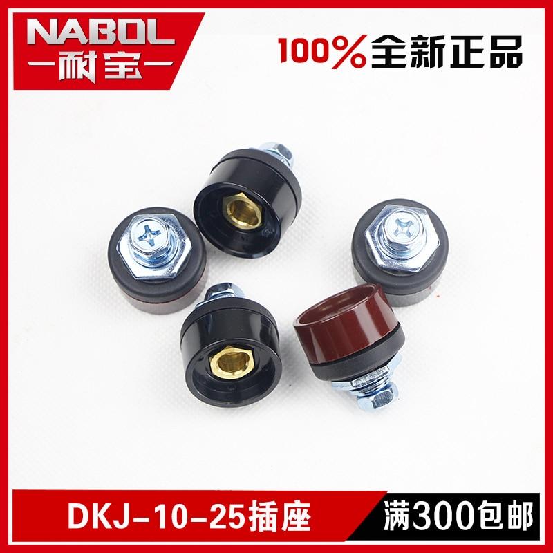Быстрая Plug сварочный аппарат аксессуары, быстрая разъем 10-25