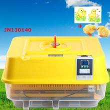 Hot sale new automatic egg incubator special price for UK stock AC 220V digital displaying egg hatcher