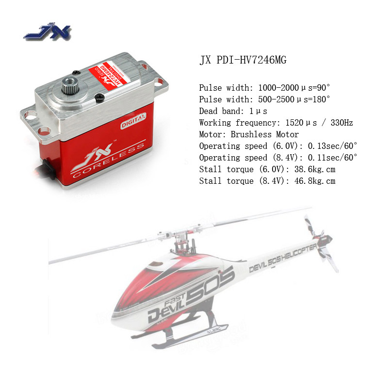 JX PDI-HV7246MG 46KG Metal Gear Digital Coreless Standard HV Servo for RC Car 550-700 Airplane Helicopter 1/8 1/5 RC Car Monster rovan digital titanium gear servo rc coreless 45kg rv s8230mg 1 5 baja buggy truck
