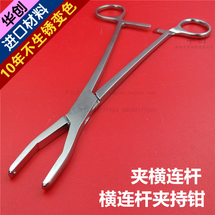 Medical orthopedics instrument stainless steel linkage rod clamp forceps pedicle screw fixation system pliers цена 2017