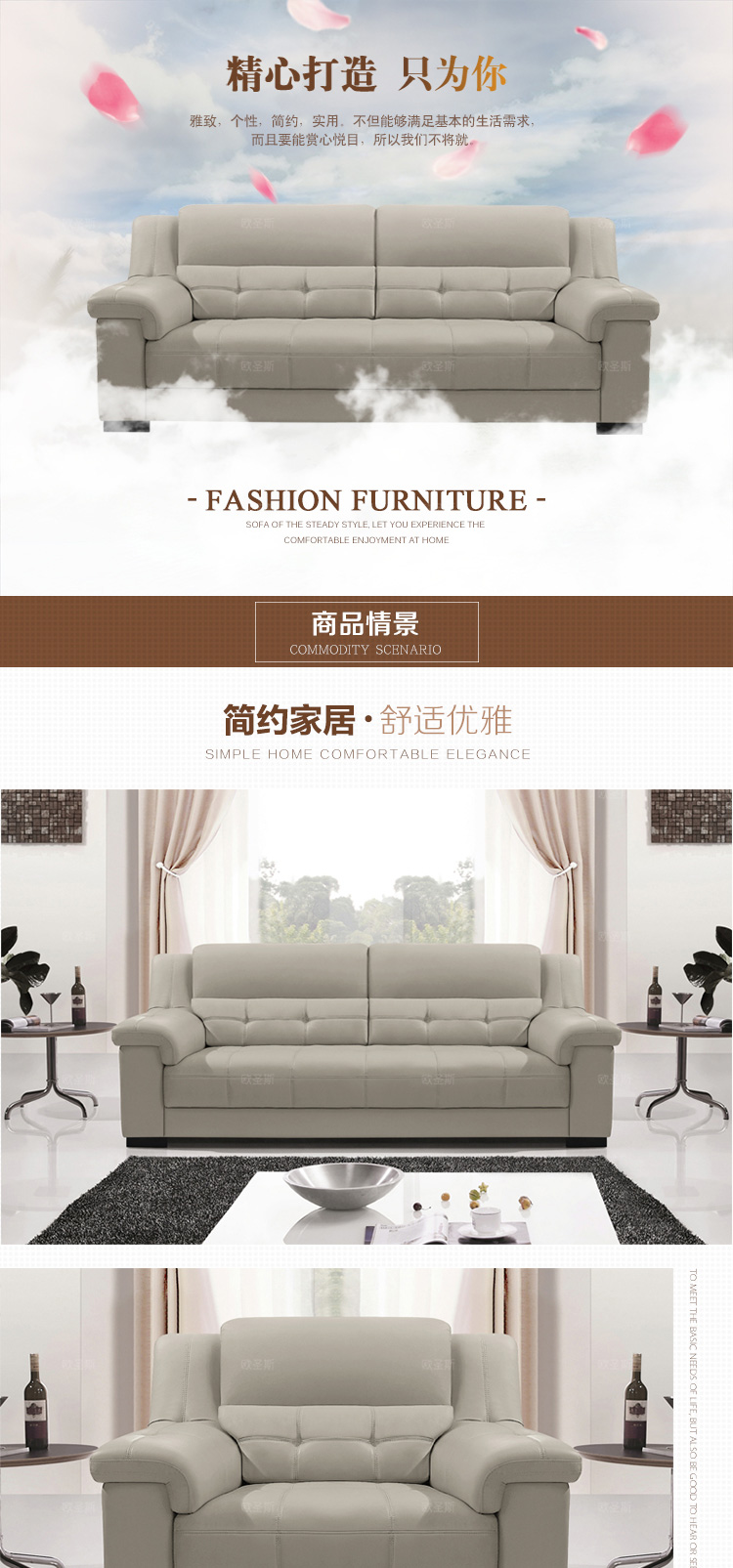 Latest sofa designs 2018 modern euro design nova leather sofa ocs k009a