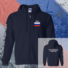 Russland Rus Russische mens hoodies und sweatshirt off white jerseys polo sweat anzug streetwear trainingsanzug nationen fleece reißverschluss flagge