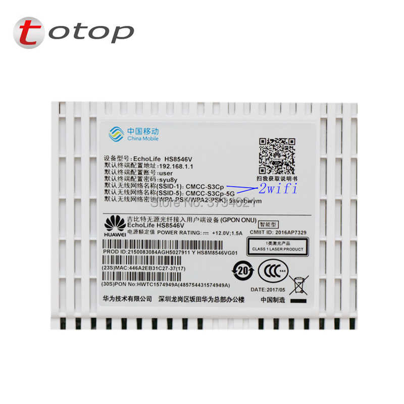 Detail Feedback Questions about Original HS8546V GPON ONU ONT HGU