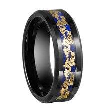 Negro tungsteno anillo Mens chino tradicional dragón de oro embutido con fondo azul anillo de compromiso joyas de moda