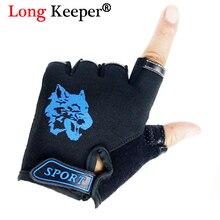 """Длинные Хранитель крутая детская перчатки! Перчатки """"Волк"""" для детей 5-13 лет, Нескользящие дышащие спортивные перчатки для мальчиков, перчатки без пальцев для девочек"""