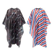 Hairdressing Cape Fashion Striped Haircut Shawl Breathable Apron Smooth Skin Friendly Hair Salon Barber Shop For Adult