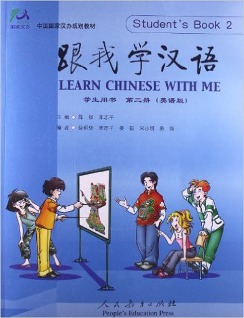 US $28 67 10% OFF|Learn Chinese With Me Book Volume 2 English edition for  Chinese starters Foreigner textbook-in Books from Office & School Supplies