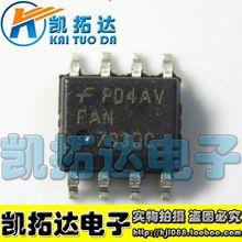 Si  Tai&SH    FAN7930C FAN7930B BC  integrated circuit