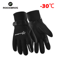 Rockbros Cycling Gloves Winter Men Warm Thicken Road MTB Bike Gloves Outdoor Bicycle Motocycle Skiing Gloves