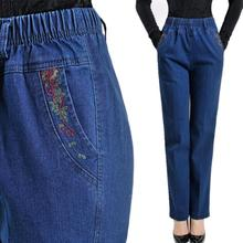 Plus size XL-5XL middle age women high waist jeans casual Slim large size straight