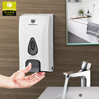 CHUANGDIAN 500 1000ml Bath Soap Shampoo Dispenser Wall Mount Shower Liquid Soap Dispenser For Bathroom Washroom