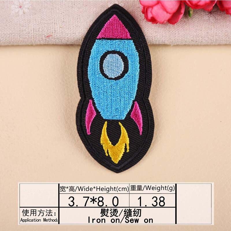 Космонавты и ракеты планета вышивка патч теплопередачи железа на пришить патчи для DIY Наклейка на одежду декоративная аппликация 47233 - Цвет: Y