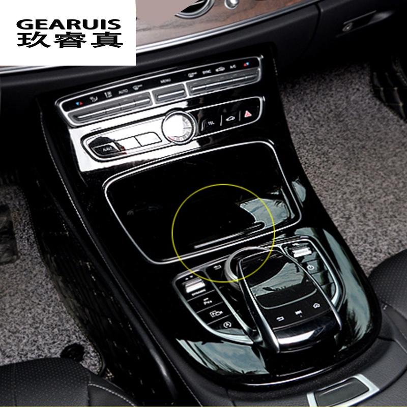 car styling console panel cover frame trim carbon fiber line sticker for mercedes benz c class. Black Bedroom Furniture Sets. Home Design Ideas