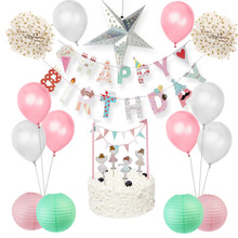 Happy Birthday Decoration Kids19pcs/set With Cake Topper Balloons Hanging Banner For Girl Party