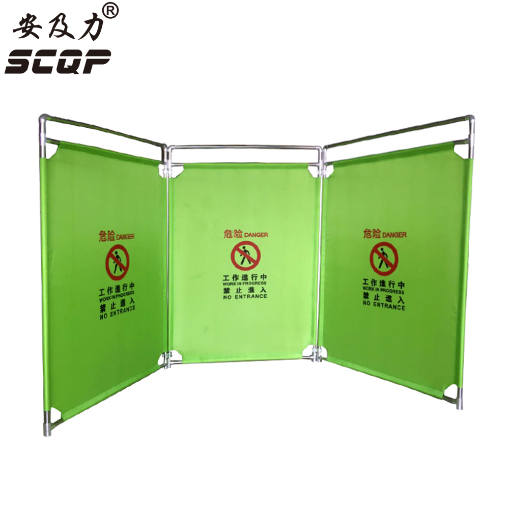Customized Cloth Folding Stainless Steel Security Barrier Maintenance Basic Traffic Fence Custom Advertising Fence Sign Plates