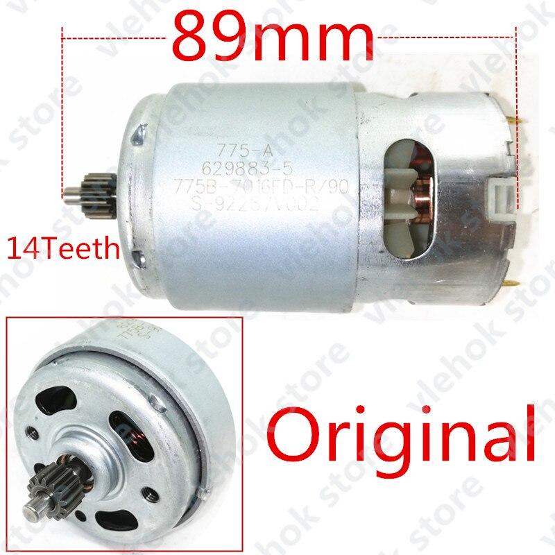 14 Teeth 18V MOTOR For Makita 629937-8 HP457D DF457D BDF453 DDF453  DDF453RFE DHP453 BHP453 8390D 8391D 6390D 6391D MT081 MT071