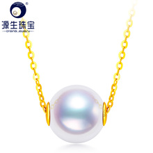 YS 18K Solid Gold Chain Genuine Saltwater Japanese Akoya Pearl Pendant Necklace