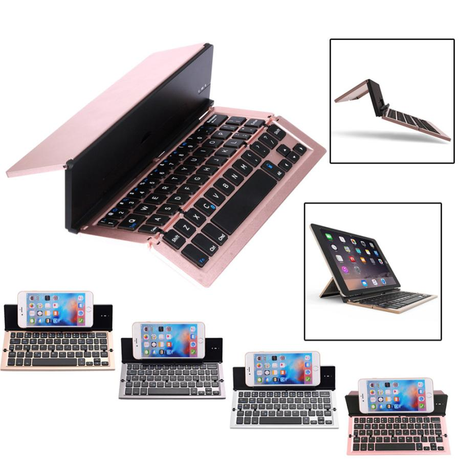 2017 Top New Universal Ultra Slim F18 Foldable Keyboard Aluminum Alloy Wireless Bluetooth For Tablet for For Samsungfor iPhone ultra slim aluminum alloy bumper frame case for iphone 5 5s black