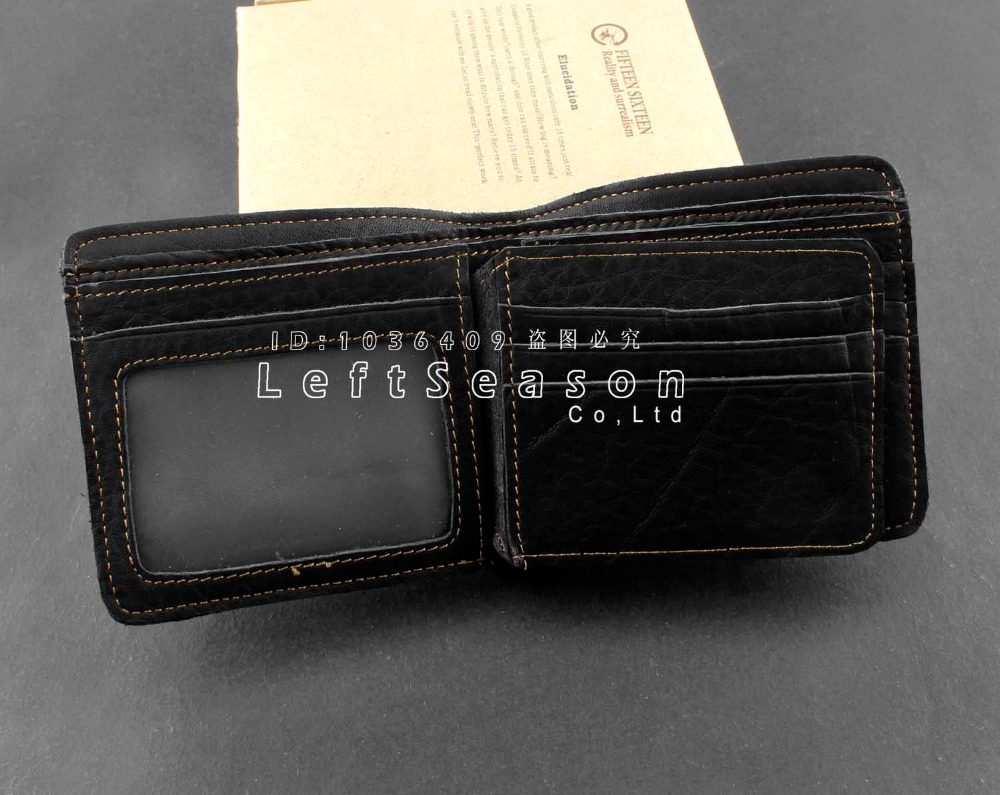 24eb0d160b0 Basic Simple Biker Trucker Mens SOFT Leather Bifold Wallet With Long Key  Chain