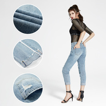 Brief Relate Light Blue Holes Youth Jeans Women Fashion Letter Decoration Harajuku Style Denim Ankle Pants