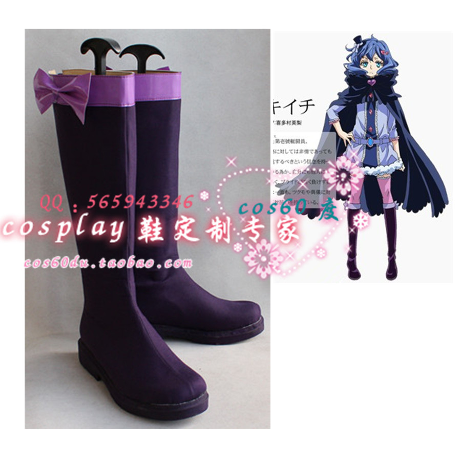 KARNEVAL KIICHI purple party shoes cosplay Boots S008