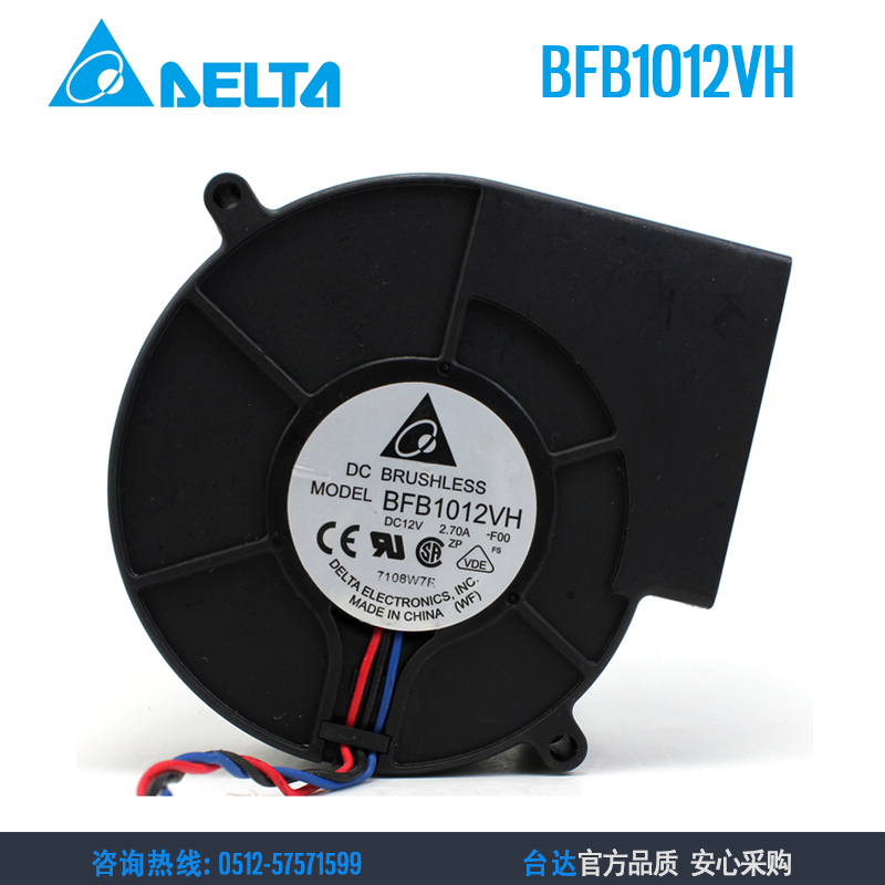 NEW DELTA <font><b>12V</b></font> 2.7A <font><b>9733</b></font> BFB1012VH <font><b>Blower</b></font> high air volume turbine turbo cooling <font><b>fan</b></font> image