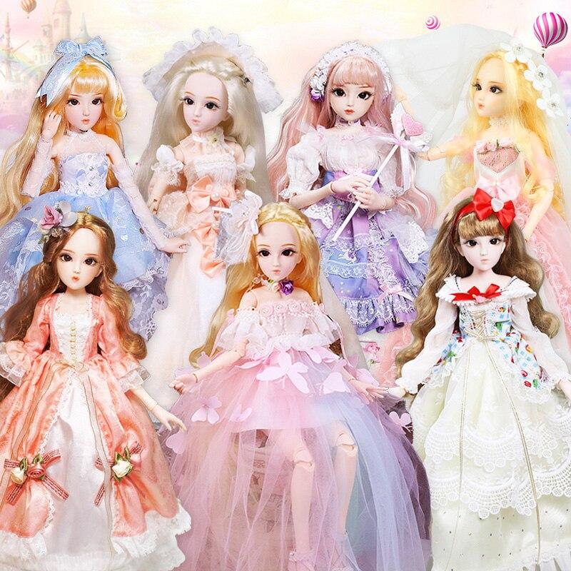 BJD DQ poupée Journal Reine 45 cm princesse y compris vêtements journal et combiné