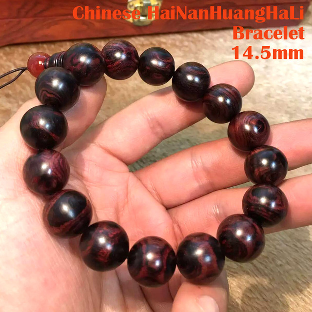 Well-known 14.5mm Authentic Natural China Hainan huanghuali bead bracelet for  YQ43