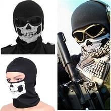 Balaclava Motorcycle CS Ghost Skull Hood Full Face Mask Ski Sport Helmet Snood Biker Motorcycle Face Mask Neck Scarf Headwear цена