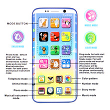 baby multifunction Machine Learning English ABS Mobile phone model Music learning machine early Educational toy for children