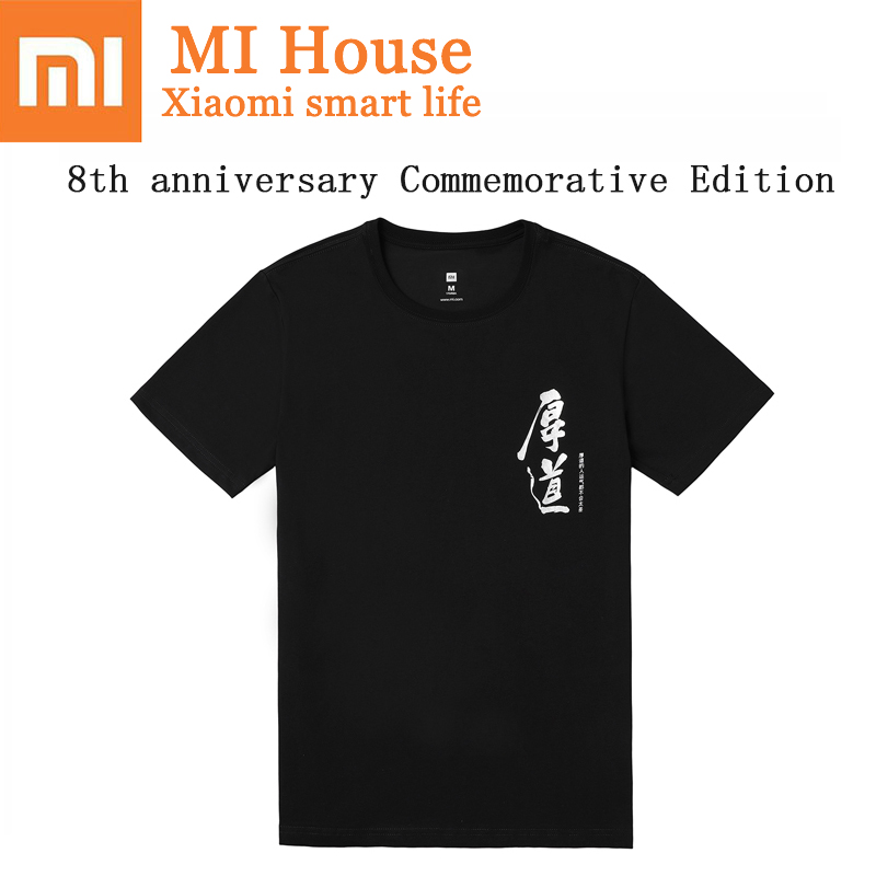 Original Xiaomi 8Th Anniversary Commemorative T-Shirt Short-Sleeved Printed Tee Mi Fans Exclusive Collection Gift Box Packag knot hem printed tee