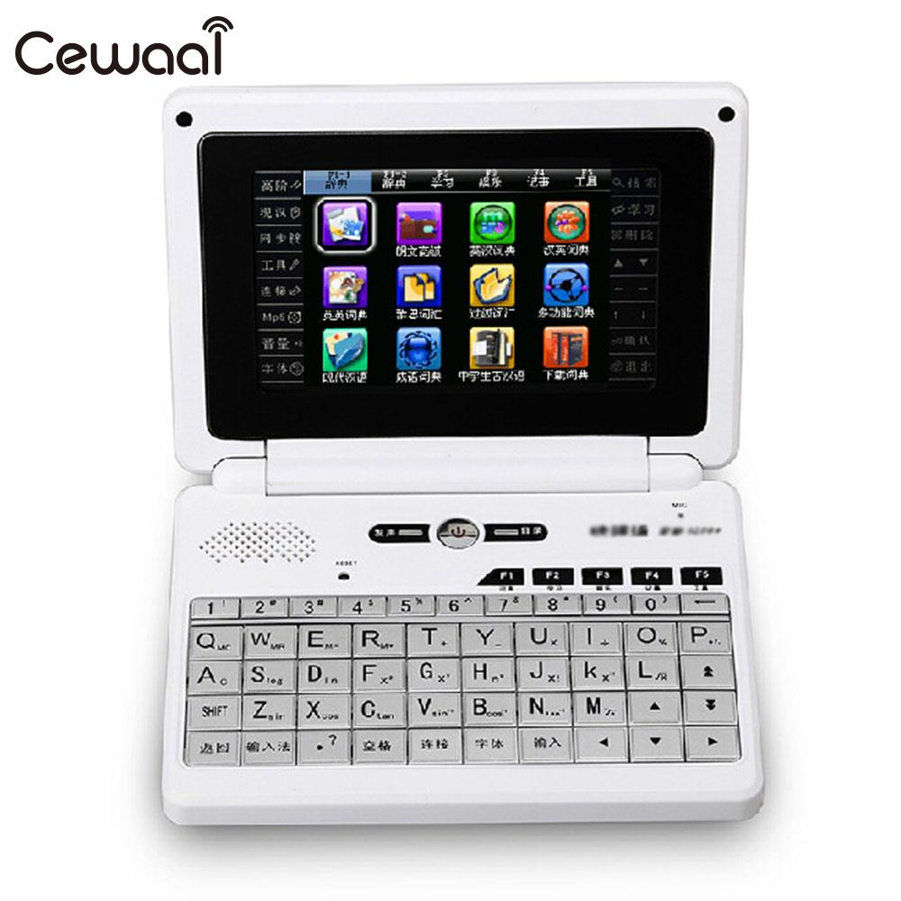 Cewaal Multi-Function 8G Color Screen Ancient Poetry Oxford Concise Encyclopedia Electro ...