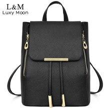 Простой Стиль рюкзак Для женщин из искусственной кожи Сумки на плечо для подростков модная одежда для девочек черный Винтаж школьный рюкзак Mochila XA868H