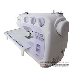 NEW JANOME Sewing Machine Extension Table FOR 2039 2049