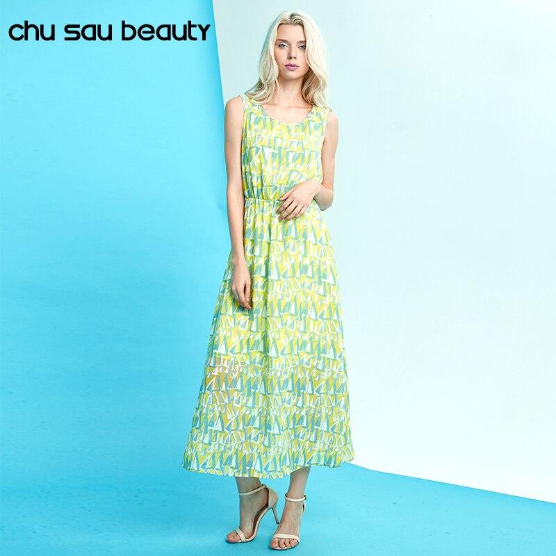Aliexpress.com : Buy Chu Sau Beauty 2018 Fashion Summer