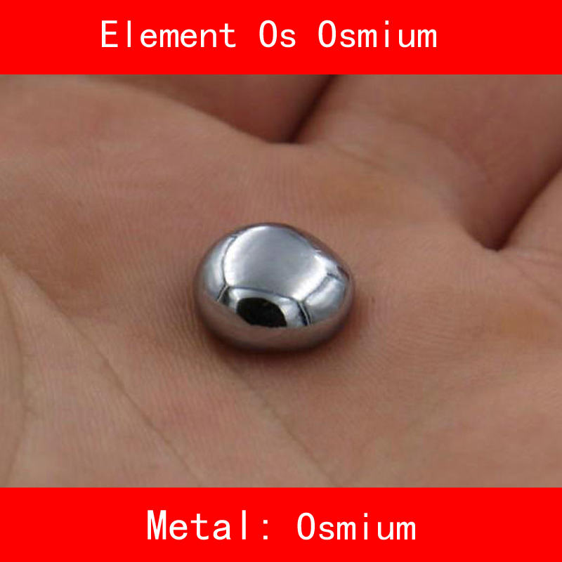 Os Osmium ball Bead Pure 99.95% Periodic Table of Rare-earth Precious Metal Elements for Research Study Education lab
