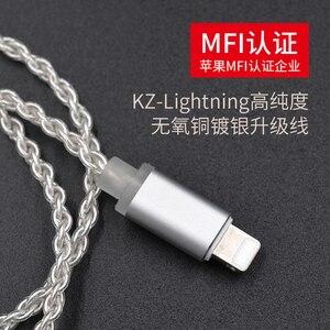 Image 3 - AK KZ Verlichting Dock Kabel 2Pin/MMCX Connector Plated Zilveren Kabel Voor KZ ZS5/ZS6/AS16/ ED16/ZST/ES4/AS12/ZS10/AS10/ZSN Pro/ZSX