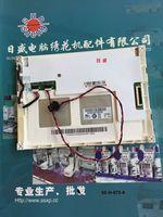 5,7 дюймов изделие G257QN01 V1 дисплей Действующий глава компьютерная вышивка машины 328 тип компьютера