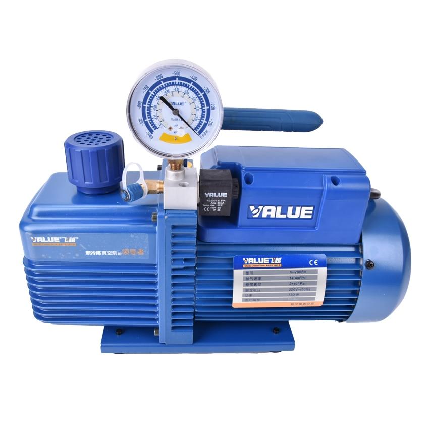 New V-i280SV 110V/220V 460ml 14.4m3/H Refrigerant Vane Vacuum Pump Auto AC Vacuum Pump 198l/MIN(HZ) 226L/MIN(60HZ)