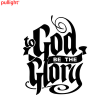 Attractive Creative To God Be The Glory Vinyl Decal Car Truck Window Sticker Bible Verse Scripture hoon kim creative bible lessons in genesis