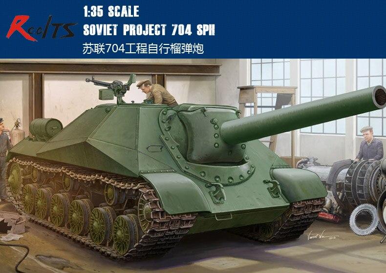 RealTS Trumpeter Model 05575 1/35 Soviet project 704 SPH spot model 05546 trumpeter 1 35 soviet t 10m heavy tanks