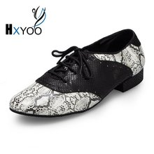 XHYOO 2017 Snakeskin Pattern Latin Dance Shoes Men Lace Up Ballroom Dancing Shoe Square Heel Salsa Shoes Soft L040