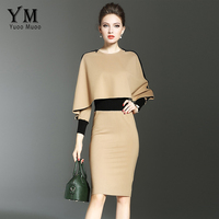 YuooMuoo New European Fashion Women Autumn Pencil Dress Brief Elegant Khaki Business Work Dress Casual Ladies