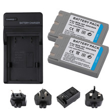 2x NP-500 NP-600 NP500 NP600 DR-LB4 DRLB4 Battery+Charger for Konica Minolta DIMAGE G400 G530 KD-310Z KD-500Z KD-410Z 420Z