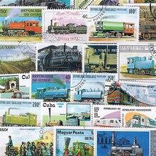 50 шт./лот железнодорожные поезда все разные из многих стран нет повторения неиспользованные почтовые марки для сбора