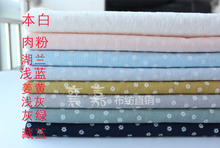Pure Cotton Plain Crepe Printing Small Floral Fabric Shirt DIY Hand-made