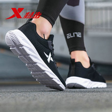 881219119703 Blade xtep men running shoes 2019 spring and summer mens sneaker mesh casual travel