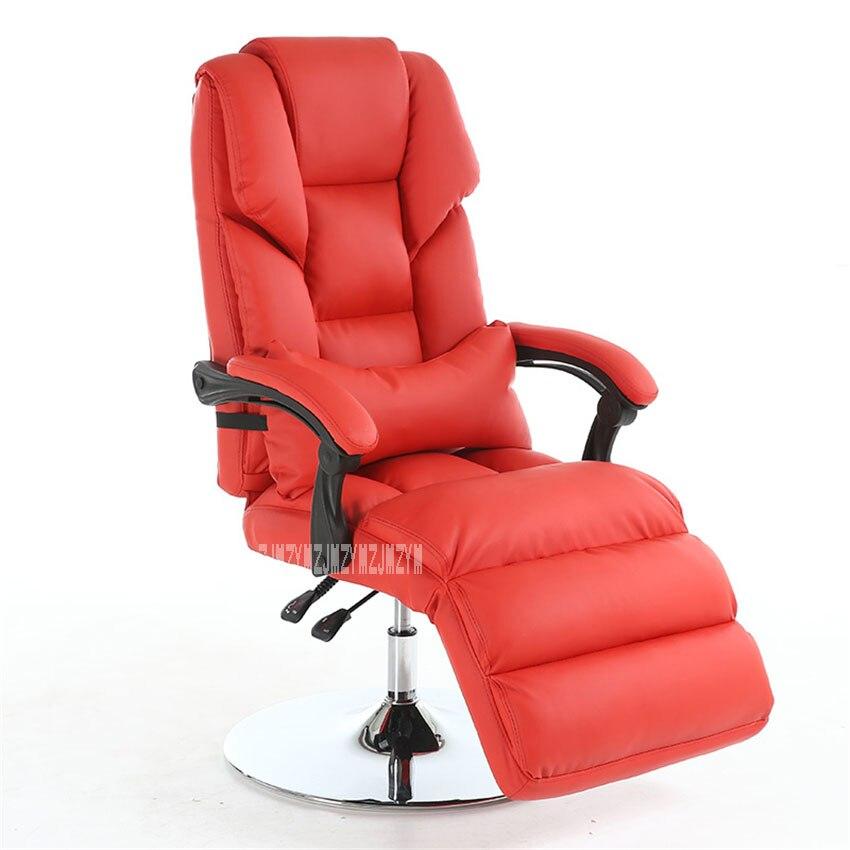 005 déjeuner pause ordinateur levage inclinable Chaise éponge expérience Chaise longue beauté Massage siège Chaise pivotante avec main courante