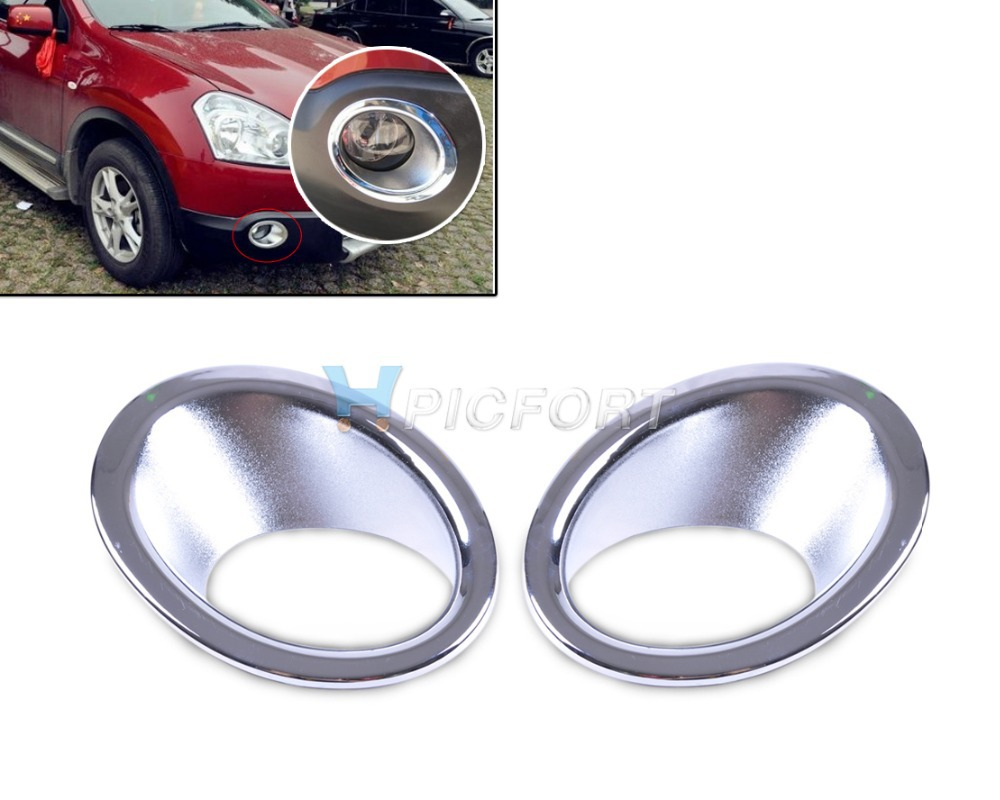 CITALL 2Pcs ABS Chrome Front Fog Lights Lamp Mask Cover Molding Frame Ring Trim For Nissan Qashqai 2007 2008 2009