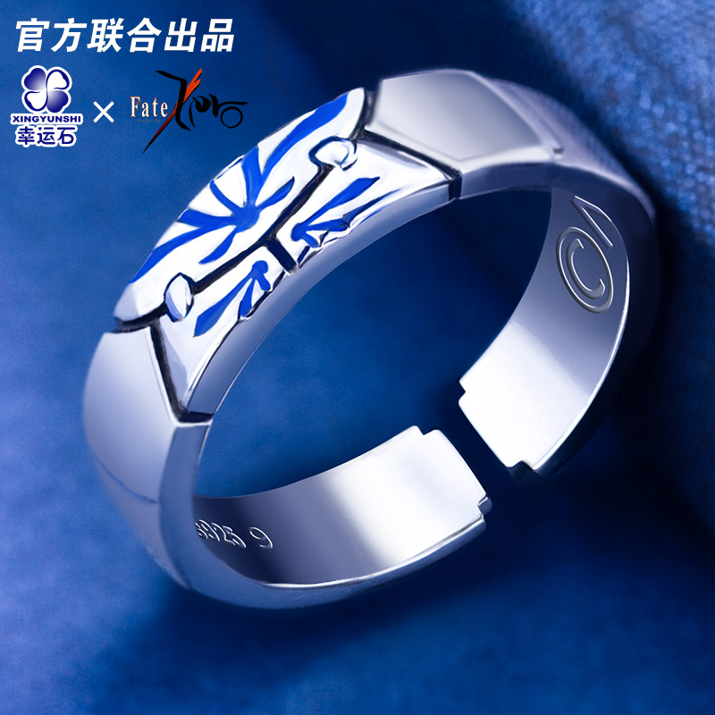 Fate Zero Saber Ring Silver 925 Sterling Jewelry Game Anime Chararcter Fate Saber Figure Model FZ